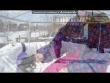 «зима» под музыку Витас - Зима (Потолок ледяной, дверь скрипучая..). Picrolla