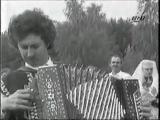Играй гармонь любимая. Первый канал,1996 г.