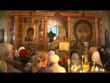 Проповедь о. Дмитрия Смирнова , в Неделю 25-ю по Пятидесятнице.