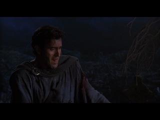 Зловещие мертвецы 3: Армия тьмы / 1992 / Blu-ray / Лицензия